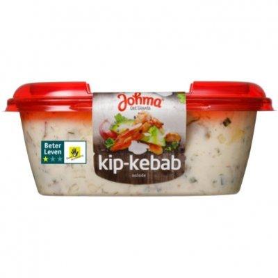 Johma Kip-kebab salade 1 ster BLK