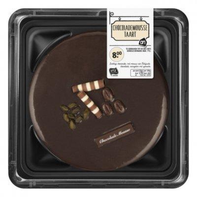 Huismerk Chocolademousse taartje