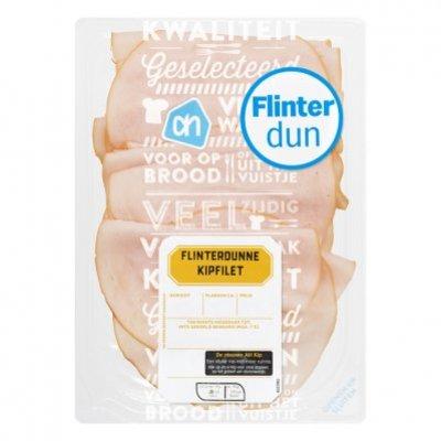 Huismerk Flinterdunne kipfilet