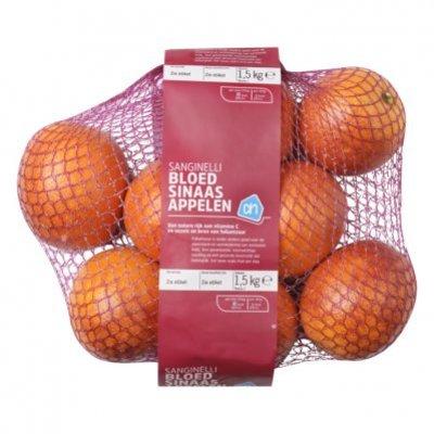 Huismerk Pers bloedsinaasappelen