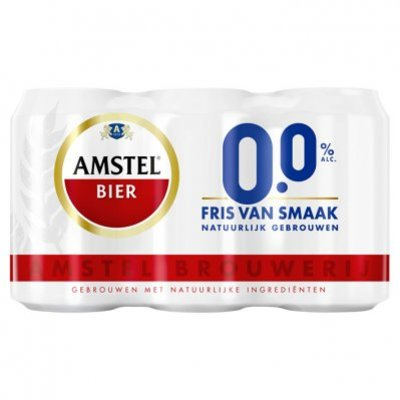 Amstel 0,00%